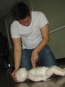 Take babysitting training and learn first aid and CPR